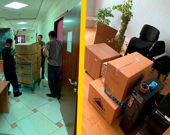 Офисный переезд 2