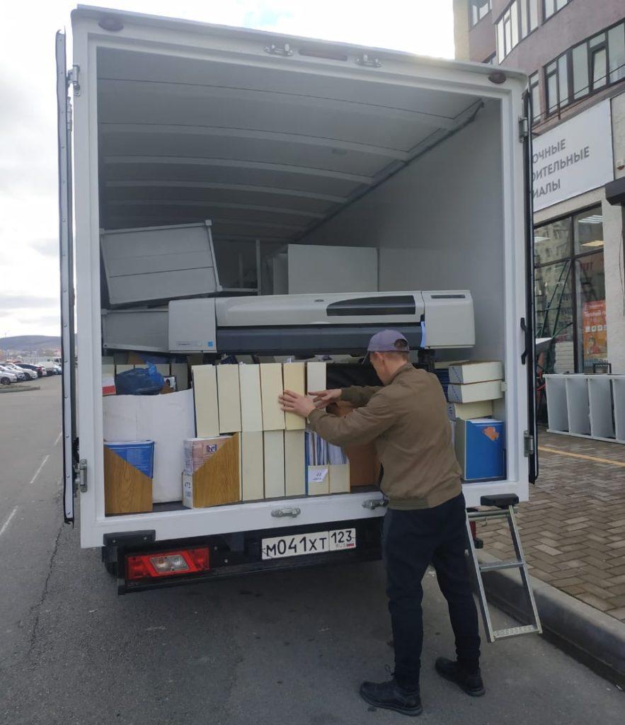 Перевозка архива в Анапе