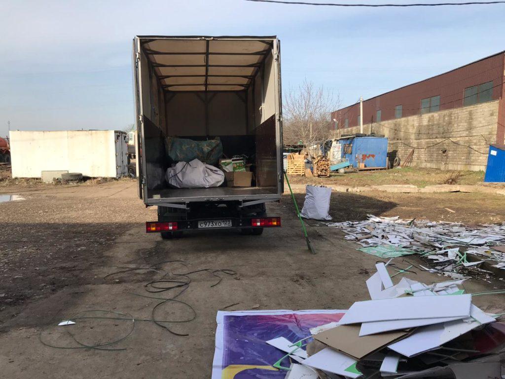 Вывоз отходов бумажного производства