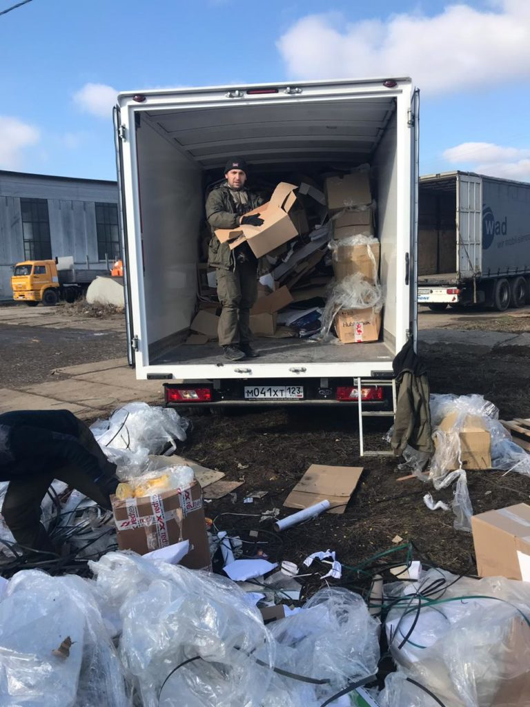 Вывоз промышленного мусора
